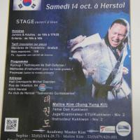 Stage au club de Herstal - 14.10.2017